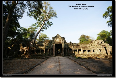 Cambodia Vietnam trip 308