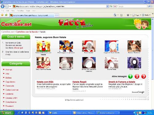 sito cartoline.net