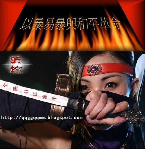 参加茉莉花两会二次演习的上海人多达上万,参加者说效果很好