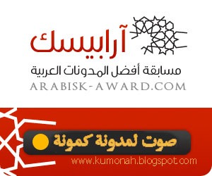 arabisk-vote