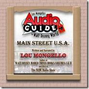 audio_mainstreet