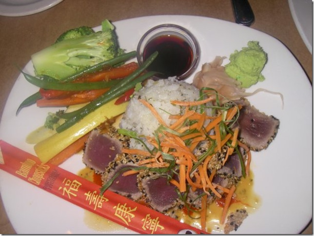 Seared Tuna steak sushimi
