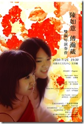 new2poster20100525