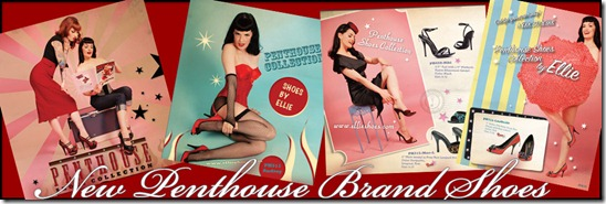 pinupshoes giveaway
