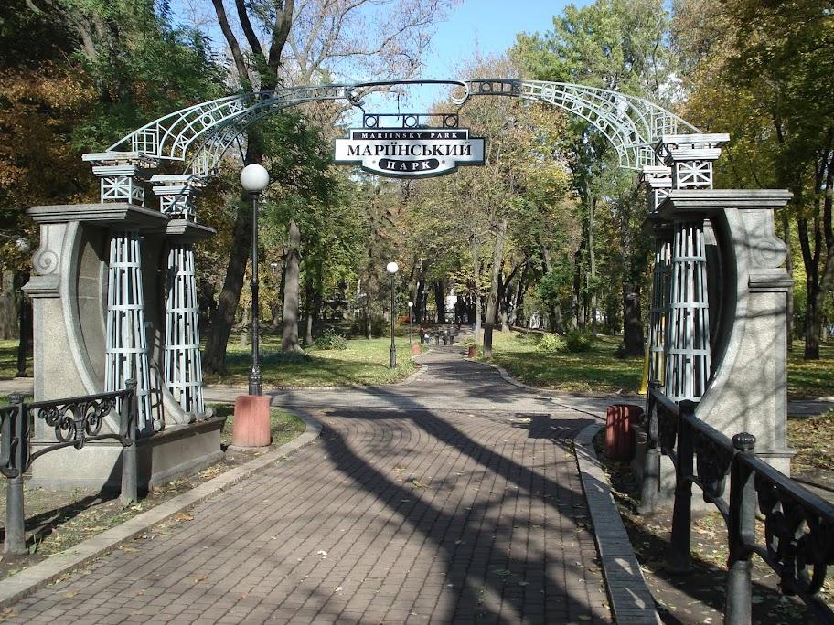 Мариинский парк в киеве