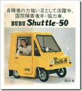 BUBU SHUTTLE 50