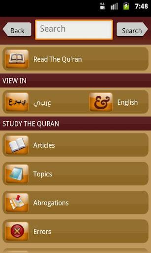 TheQuran.com