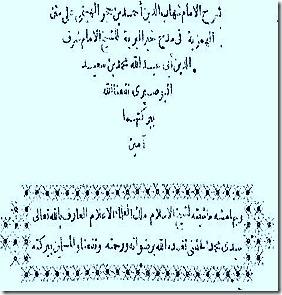 charh hamaziya