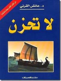 la_tahzen