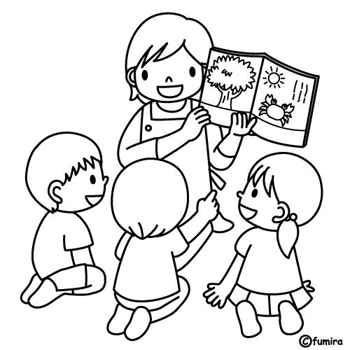 Kindergarten Teacher Reading Coloring Pages