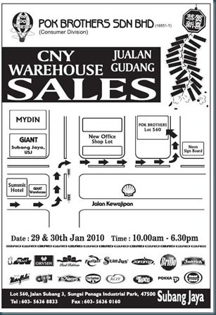 Warehouse_Sale_pok-brothers-warehouse-sale