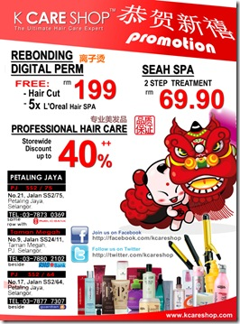 K_Care_Shop_Promotion_Malaysia