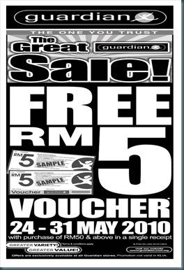 guardian-great-sale