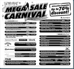 VK Golf House Mega Sales Carnival