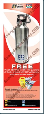 FREE-100PLUS-Tumbler-at-Golden-Screen-Cinemas