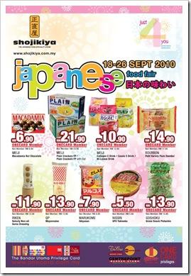 Shojiki_Japanese_Food_Fair