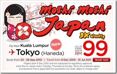 AirAsia_Japan_Promotion