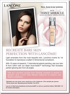 lancome_TEINT_MIRACLE_Free_Sample