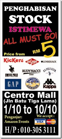 Centro_Mall_Stock_Clearance