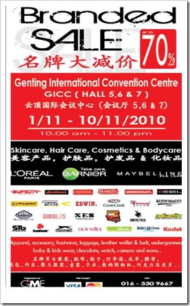 GME_Branded_Sale