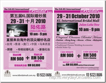 KL_International_Bridal_Fair