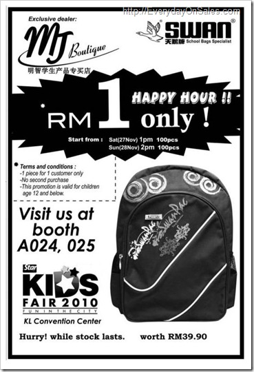 swan-rm1-promotion
