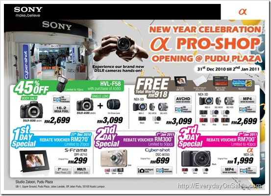Sony-Pro-Shop-Opening-Special