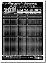 wahchan_best-value-sale