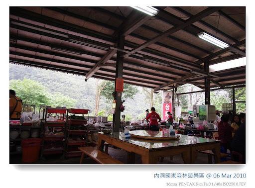 內洞國家森林遊樂區.台雞店