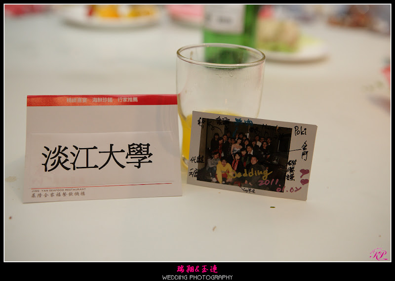 幸福的饗宴