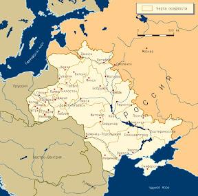 Карта Черты оседлости