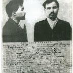 Документ жандармского управления с описанием примет Артема