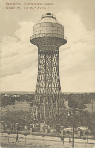 Водонапорная башня по проекту инж. Шухова на Спасском холме