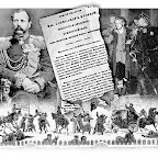 Указ Александра II об отмене крепостного права