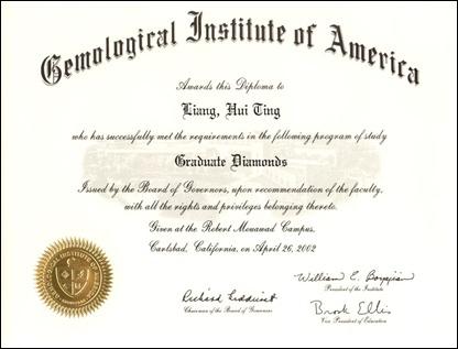 GIA 鑽石鑑定課程結業證書