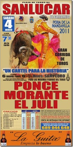 cartel_feria_manzanilla