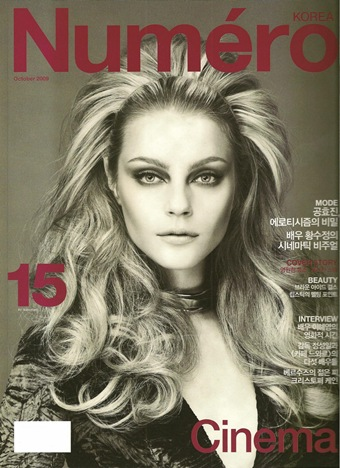 Numero_Korea_Cover[1]