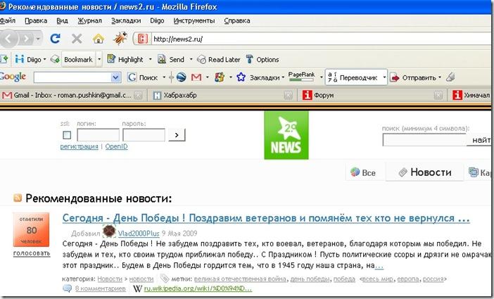 news2_9may