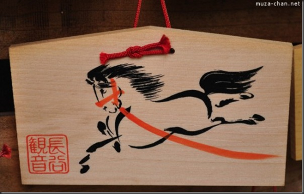 A tradição anime Shinto no Japão (13)