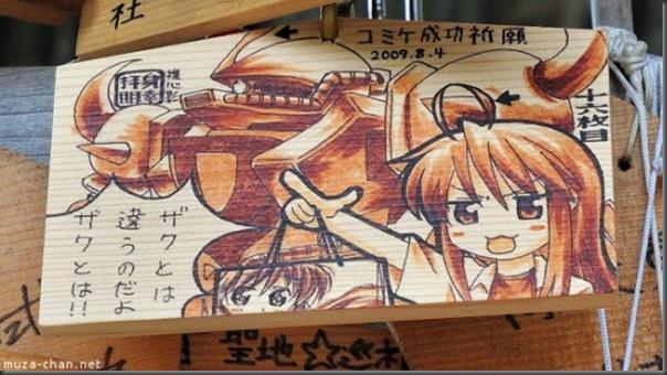 A tradição anime Shinto no Japão (4)