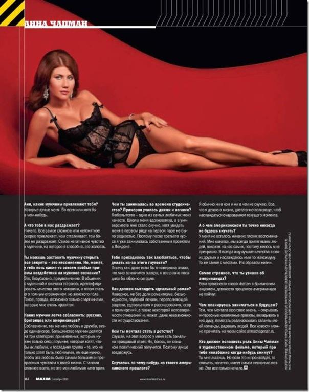 Anna Chapman em fotos sensuais para revista Maxim (5)