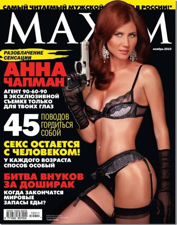 Anna Chapman em fotos sensuais para revista Maxim