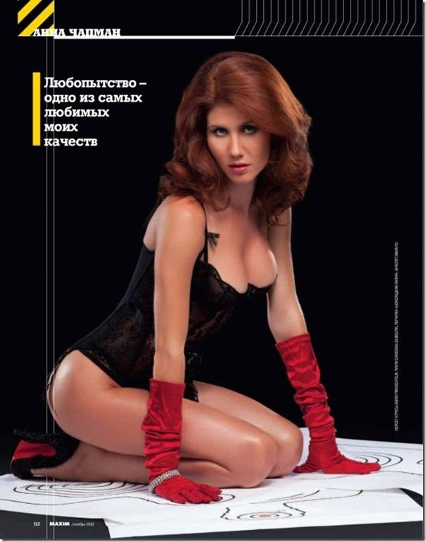 Anna Chapman em fotos sensuais para revista Maxim (4)
