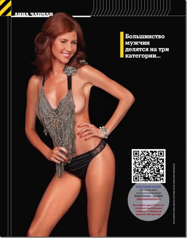 Anna Chapman em fotos sensuais para revista Maxim (7)