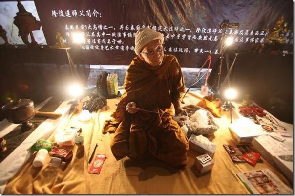 Festival Internacional de Tatuagem em Pequim (5)