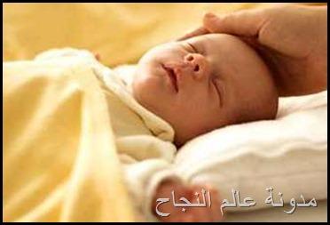 النوم المعتدل