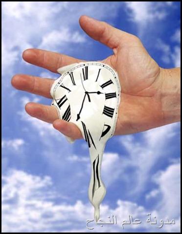 التعامل مع مضيعات الوقت