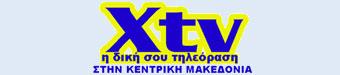 Χαλκιδική TV