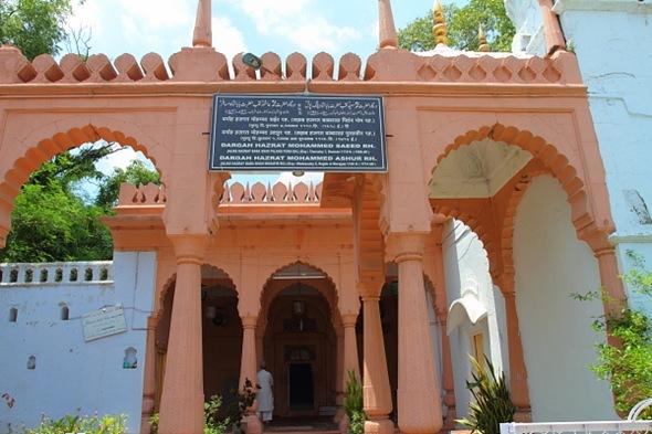 Dargah at Panchchakki, Aurangabad