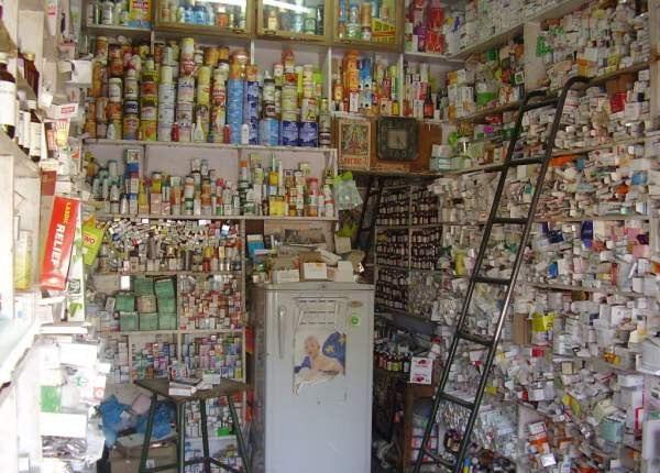 รูปภาพ ร้านขายยา ที่อินเดีย